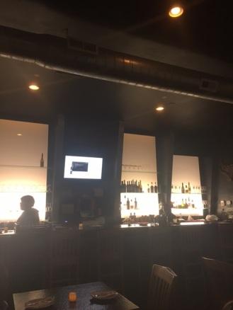 The bar at Serai.